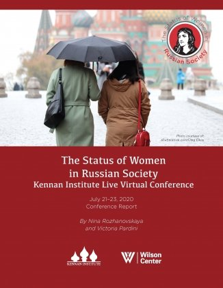 Cover Image of Report on the Status of Women in Russia with two women standing under an umbrella